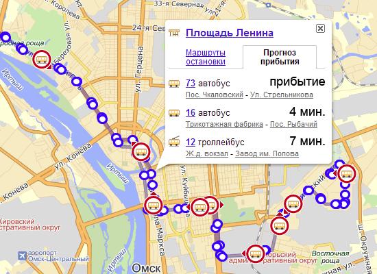 расписание автобуса 199 омск