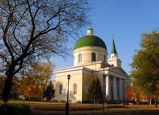 St. Nicolas Cossack Cathedral