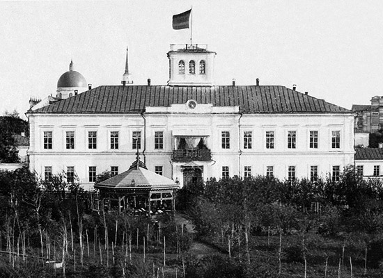 General-Governor's Palace, 1884