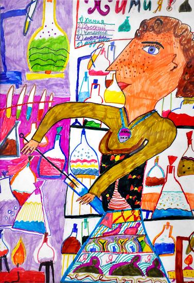 Алина Дворецкая (10 лет). Учитель химии (рисунок)