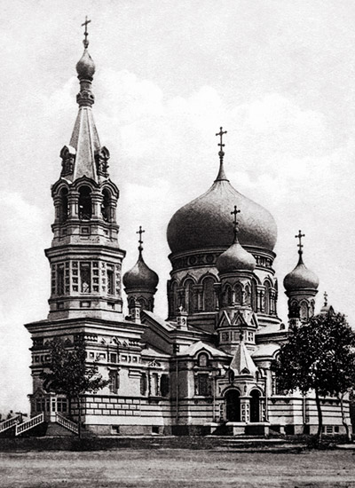 The Assumption Cathedral 100 years ago