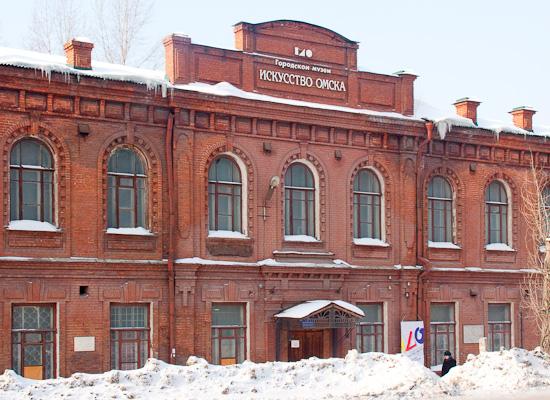Здание музея «Искусство Омска» на улице Куйбышева