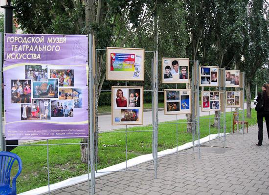 Проект «Театральное созвездие молодых талантов». Улица Спартаковская. 2009