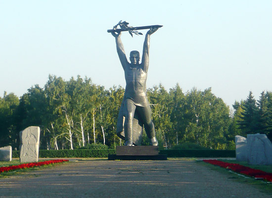 Park named after 30<sup>th</sup> anniversary of the Victory. Soldier-Victor.