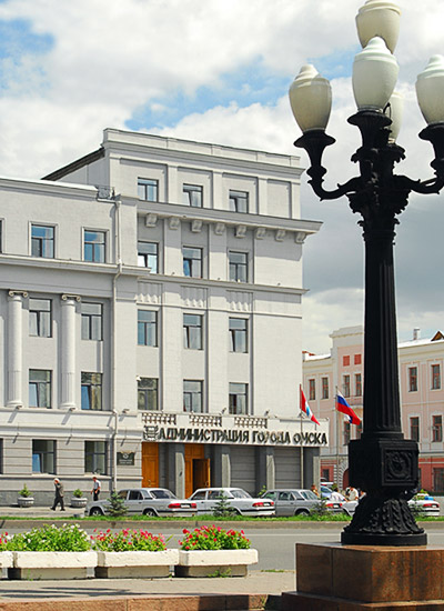 Administration of the City of Omsk
