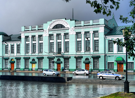 Omsk State Museum of Fine Arts. Main building