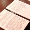 19 ноября 2010 года состоялась встреча руководства и судей восьмого арбитражного апелляционного суда со студентами